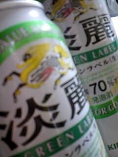 ニセモノビールとニセモノの春