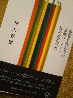 新刊発売!